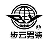 寻乌县步云商务男装