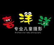 寻乌县喜洋洋摄影
