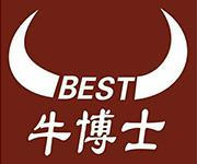 寻乌县牛博士中西餐厅